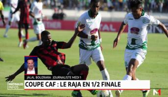 Coupe CAF: le Raja en 1/2 finale