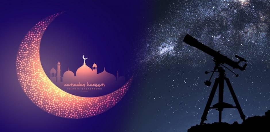 موعد أول أيام شهر رمضان المبارك وعدد أيامه وأول أيام عيد الفطر
