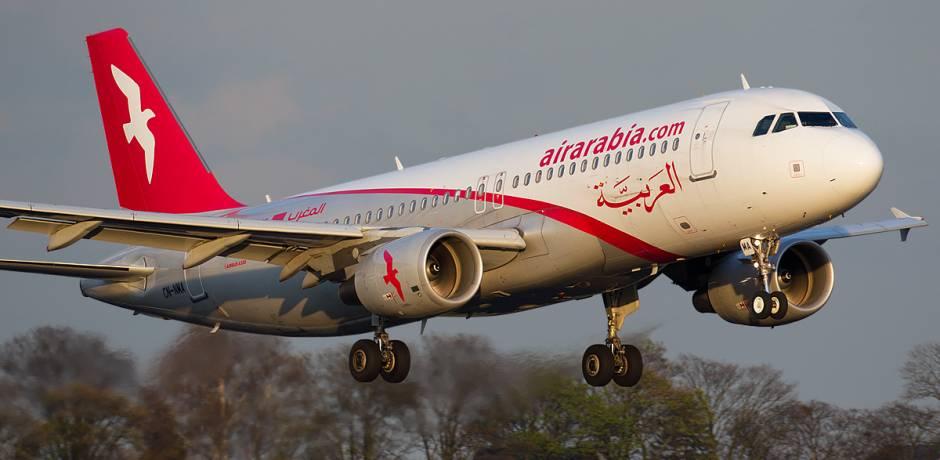 Bientôt une nouvelle liaison aérienne entre Guelmim et Casablanca