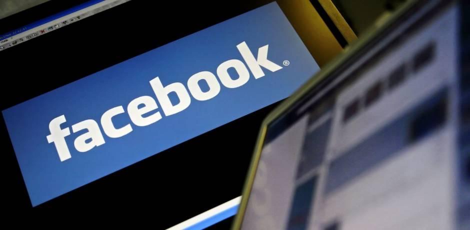 """خلل فني يربك عمل """"فيسبوك"""" بعدد من دول العالم"""
