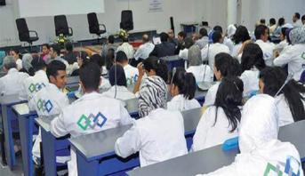 قائمة مؤسسات التكوين المهني التي سيستفيد طلبتها من المنحة الدراسية