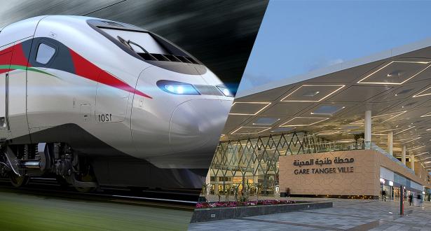محطات قطار مغربية تدخل في منافسة عالمية