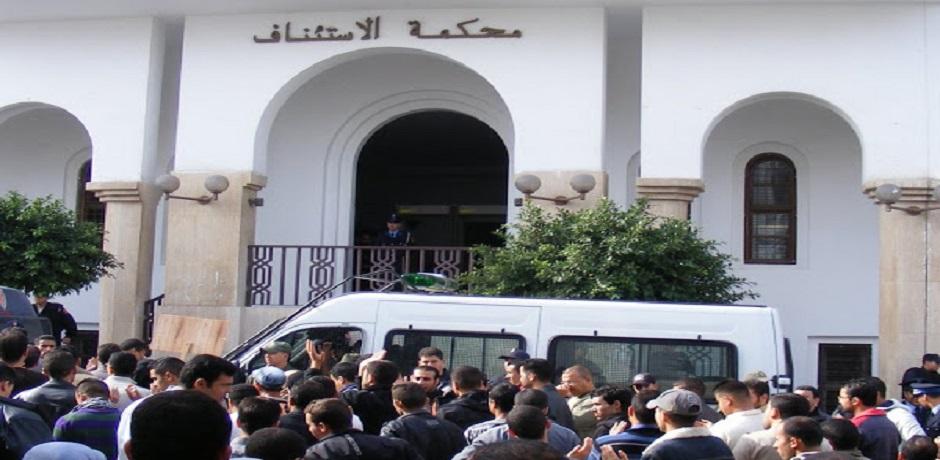 Meurtre d'Imlil: le procès reprendra le 20 juin
