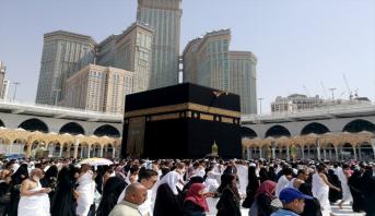 Pèlerinage: l'Arabie ouvre l'enregistrement des résidents étrangers