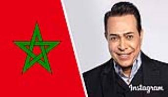 مؤدي الأغنية الرسمية لكأس افريقيا يعتذر للمغاربة