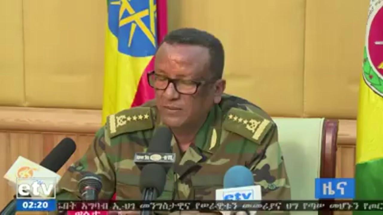 مقتل قائد الجيش الإثيوبي على يد حرسه الشخصي