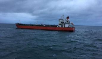 """Londres envisage une """"série d'options"""" pour répondre à l'arraisonnement de son tanker par l'Iran (responsable)"""