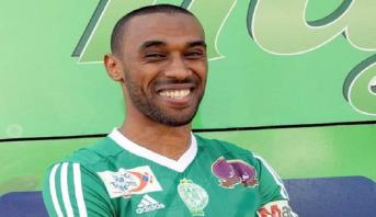 Mercato : Mohcine Yajour au club saoudien Damak