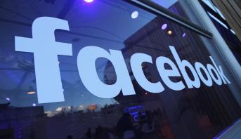 Données privées: 5 milliards de dollars d'amende à Facebook (régulateur américain)
