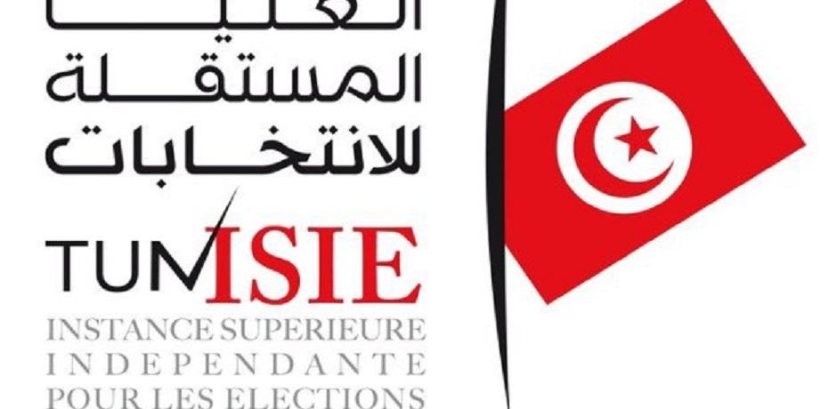 Tunisie: présidentielle prévue pour le 15 septembre