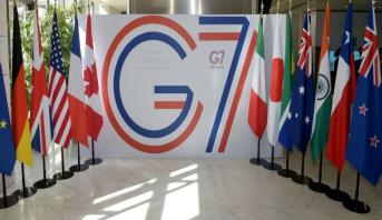 France: Le Sommet du G7 à Biarritz placé sous très haute sécurité