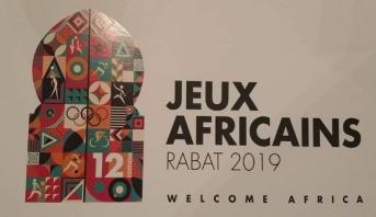 Les ministres africains des sports et l'UA expriment au Souverain leur gratitude pour les efforts du Royaume en faveur du développement de l'Afrique