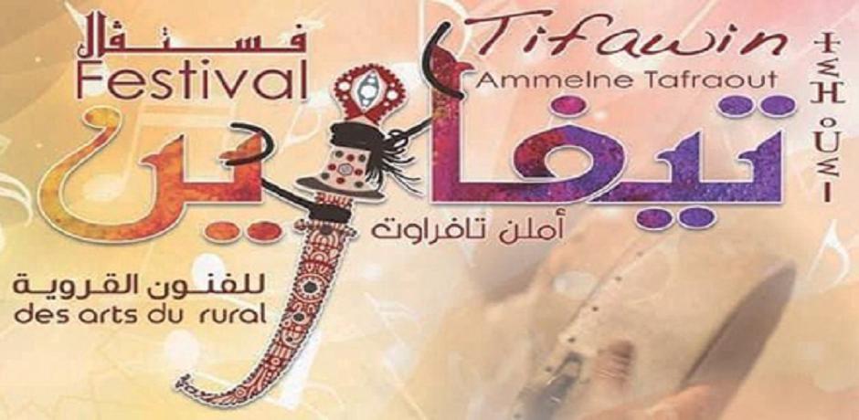 Coup d'envoi à Tiznit de la 14ème édition du festival Tifawin