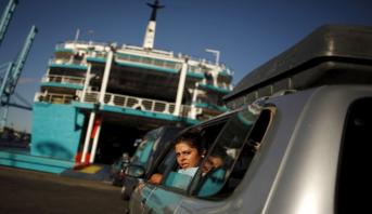 Marhaba 2019: 2,5 millions de passagers ont transité via les ports marocains