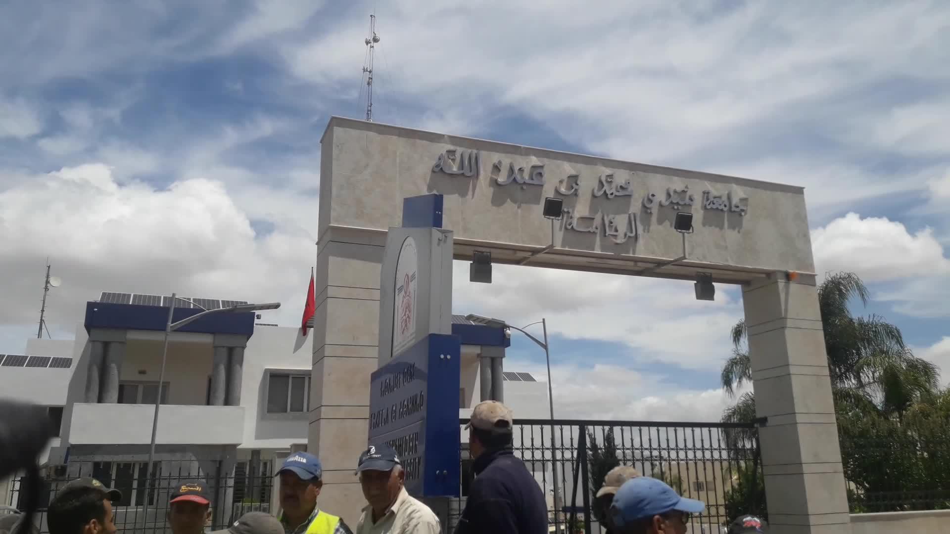 L'USMBA de Fès classée première université au Maroc, selon ''The Times Higher Education''