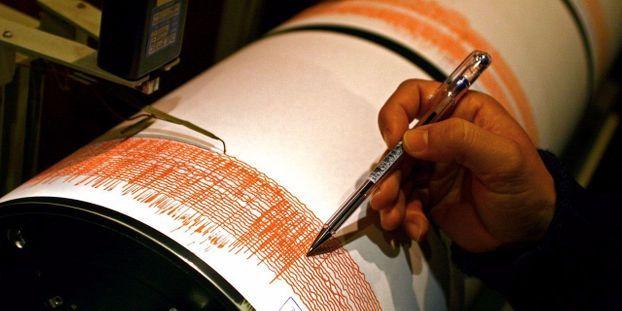 Indonésie : La ville de Bengkulu frappé par séisme de magnitude 5,9