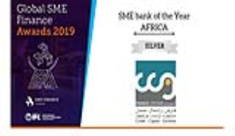 تتويج صندوق الضمان المركزي بالجائزة الفضية لأحسن بنك للمقاولات الصغرى والمتوسطة
