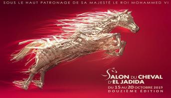 Plus de 700 cavaliers de 40 pays participent à la 12ème édition du Festival d'El Jadida