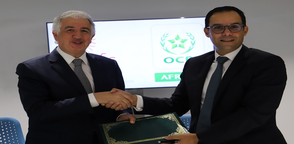 International Islamic Trade Finance Cooperation et l'OCP Africa signent un mémorandum d'entente