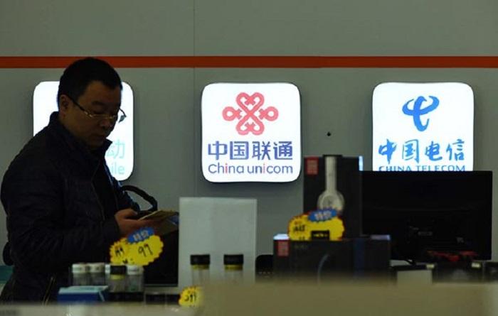 الصين.. إيرادات صناعة الاتصالات تتجاوز 140 مليار دولار في الأشهر التسعة الأولى لـ 2019