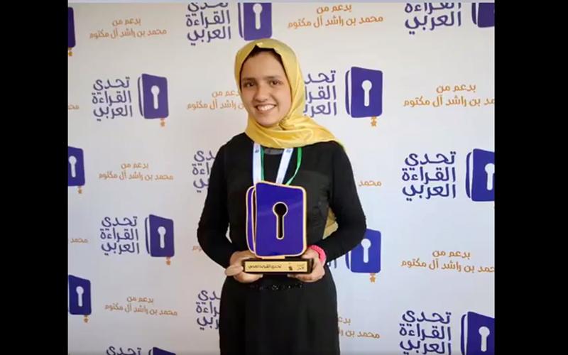 Défi de la lecture arabe 2019 : Une Marocaine parmi les 9 candidats en lice pour le titre