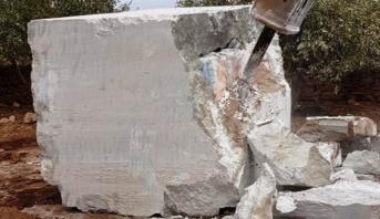 Fès : Saisie record de chira de plus de 13 tonnes dissimulées dans du marbre