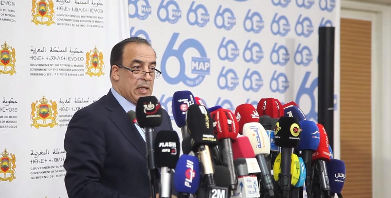 بعد تأجيل الدورة الأولى للألعاب البارلمبية الإفريقية .. وزير الشباب والرياضة يوضح