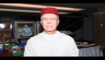 Ahmed Toufiq: le Roi Mohammed VI, Amir Al Mouminine, veille à la préservation de la religion selon une approche répondant aux besoins des fidèles