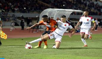 Botola Pro D1 : Le Wydad de Casablanca s'incline face à la Renaissance de Berkane (0-1)