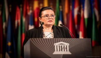 40ème Conférence générale de l'Unesco: Zohour Alaoui rend un vibrant hommage au Roi Mohammed VI