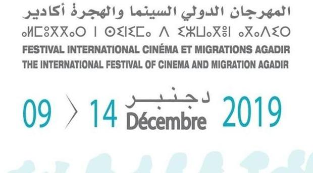 "Le long métrage hollandais ""Rafaël"" remporte le Grand prix du Festival international Cinéma et Migrations d'Agadir"