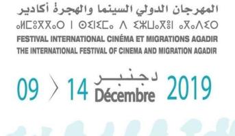 """Le long métrage hollandais """"Rafaël"""" remporte le Grand prix du Festival international Cinéma et Migrations d'Agadir"""
