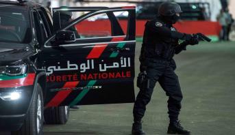 الحصيلة الأمنية في 2019.. المغرب يخطو بثبات في حربه على الإرهاب والجريمة بمختلف أنواعها