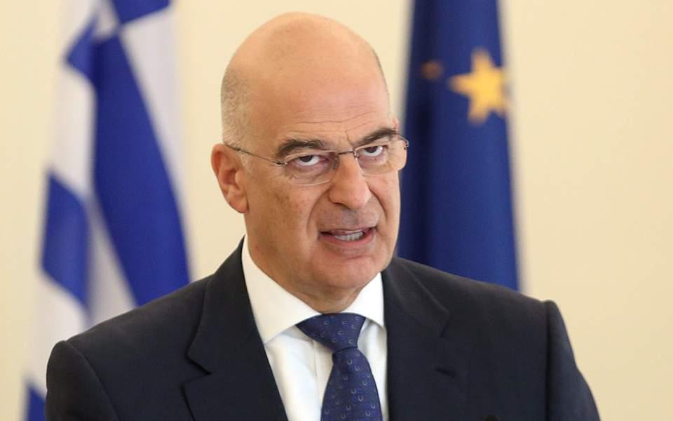 وزير الخارجية اليوناني يقوم الأربعاء بزيارة رسمية للمغرب