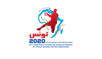 Hand-CAN Tunis 2020: Le Maroc vise la qualification au Mondial 2021 en Egypte