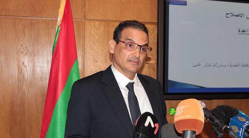 Nomination d'un nouveau ministre mauritanien de l'Economie et de l'Industrie