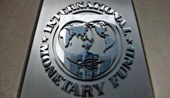 Le FMI étudie le programme de relance économique de la Zambie