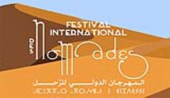 Festival international des nomades : La 17è édition du 19 au 21 mars à M'hamid El Ghizlane