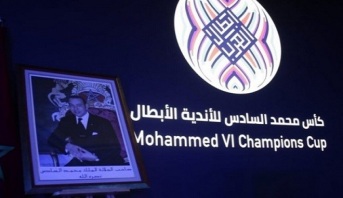 Coupe Mohammed VI des clubs/demi-finales-Aller : le Raja s'incline face au club égyptien d'Ismaily (0-1)