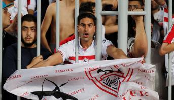 فريق الزمالك يقرر الانسحاب من الدوري المصري لكرة القدم