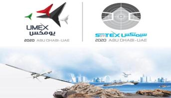 """Abou Dhabi : Le Maroc prend part aux expositions """"UMEX"""" des systèmes télécommandés et """"SimTEX-2020"""" des systèmes de simulation et d'entraînement"""