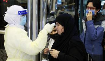Oman annonce deux premiers cas de nouveau coronavirus, suspend les vols avec l'Iran
