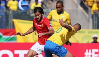 دوري أبطال إفريقيا.. صن داونز يسقط أمام الأهلي