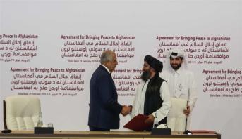 """الولايات المتحدة وحركة """"طالبان"""" توقعان بالدوحة اتفاق إنهاء الحرب في أفغانستان"""
