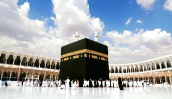 Arabie saoudite: Mise en place d'un dispositif électronique pour le remboursement des frais des visas de la Omra annulés