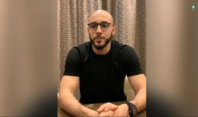 فيروس كورونا: رسالة أسود الأطلس للمغاربة (فيديو)