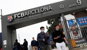 في ظل أزمة كورونا...نادي برشلونة يعلن خفض الرواتب