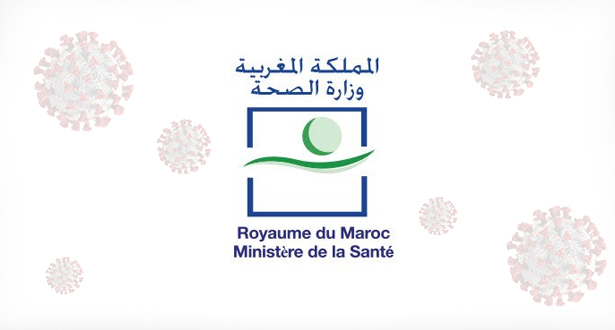وزارة الصحة تعلن حصيلة الإصابات المؤكدة بفيروس كورونا بالمغرب إلى غاية الخميس (10:00)