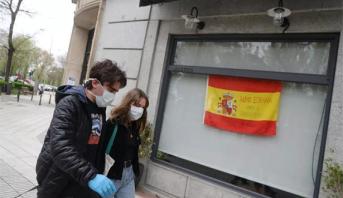 إسبانيا .. تمديد الالتزام بارتداء الأقنعة الواقية في الفضاءات المغلقة وفي الطريق العمومي