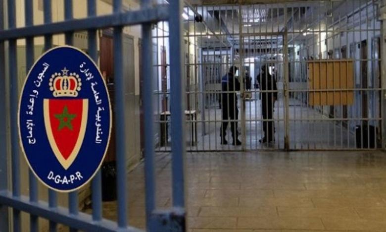 DGAPR: Suspension provisoire des visites familiales au profit des pensionnaires à partir du 19 juillet